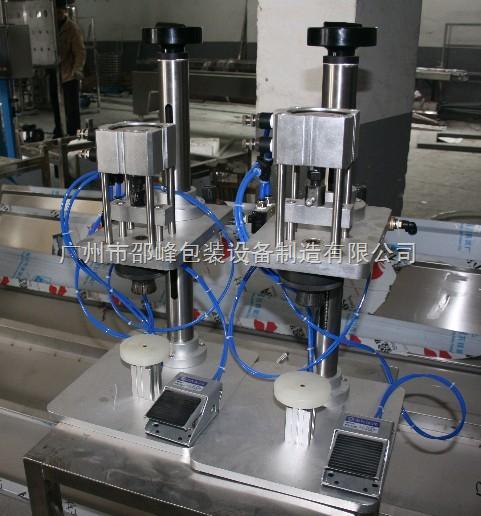 HTX-ZG02-台式香水轧盖机价格
