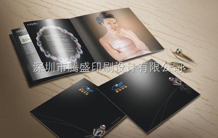 珠宝画册印刷服务