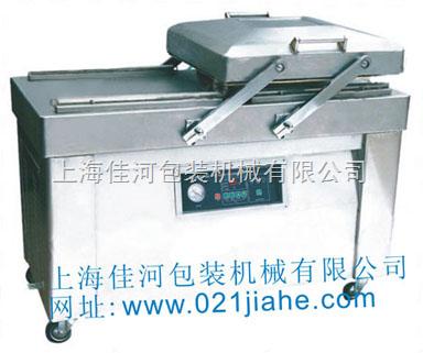 DZQ-400/2S-香干豆腐干真空包装机