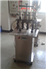 HTX-GZ04香水灌装机