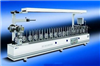 BF300A(冷胶)线条包覆机价格