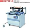 MZ73211单双排多轴木工钻床