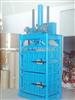 台州液压打包机型号有哪些? 广西液压打包机质量好的厂家?